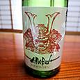 20190101AKABU 純米吟醸 NEWBORN