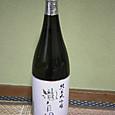 20170128瀧自慢 純米吟醸